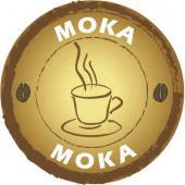 Café Moka Sidamo 250 g en grain ou moulu pur Arabica